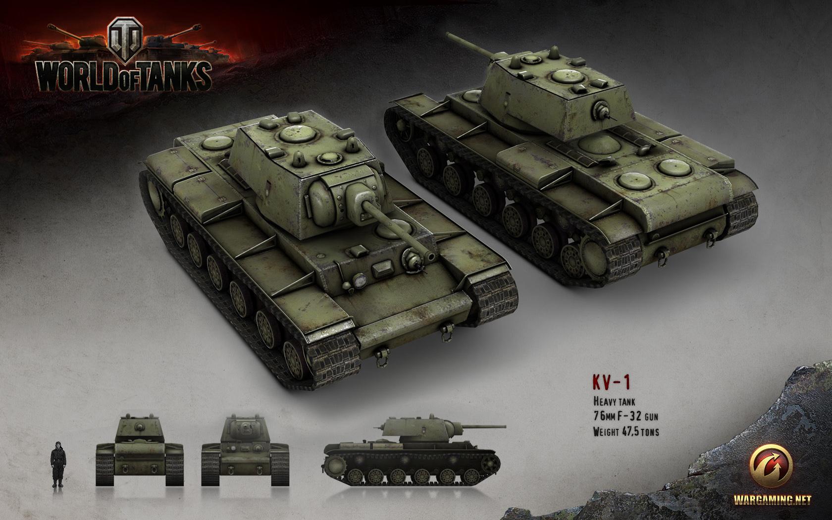 wot tier kv 1 world of tanks wot so net. Black Bedroom Furniture Sets. Home Design Ideas